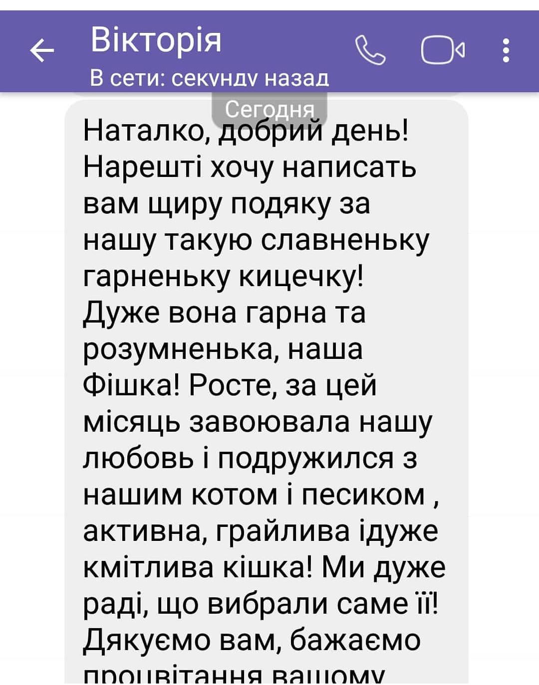 IMG_20190514_000933