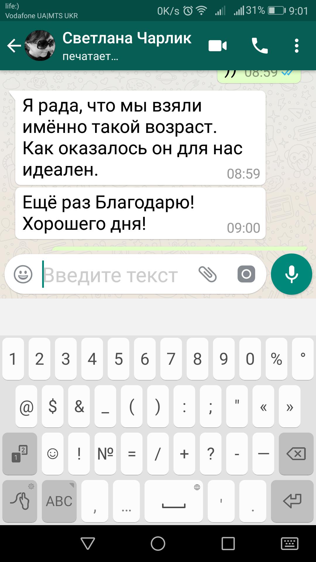 Screenshot_20190513-090115