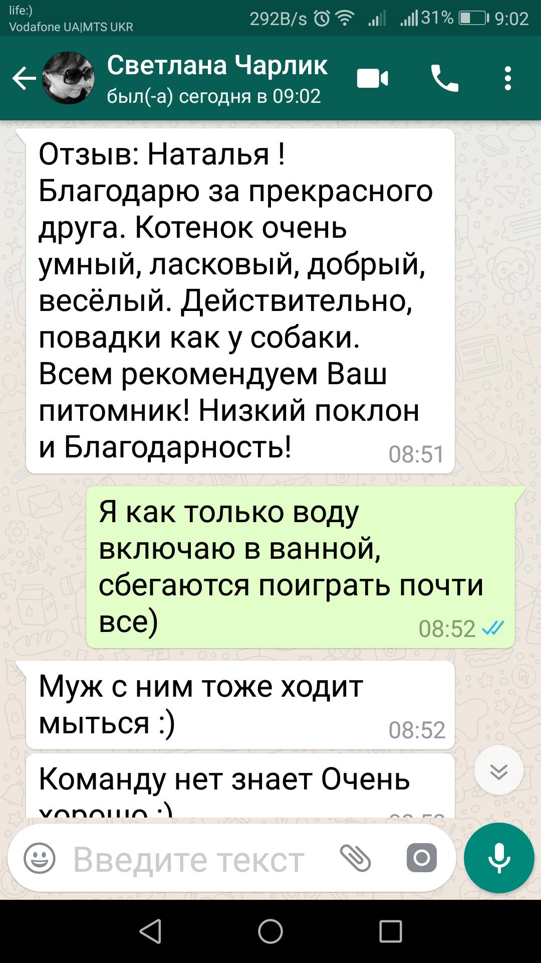 Screenshot_20190513-090227